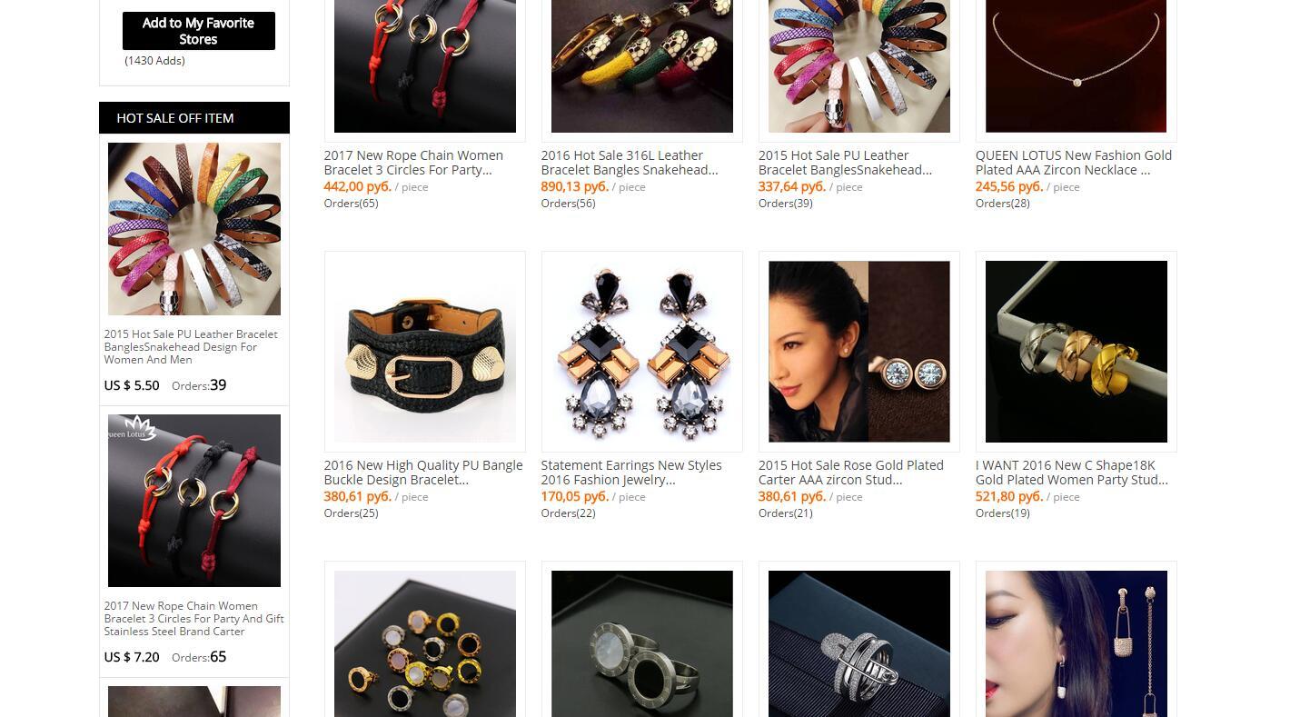 I want jewelry