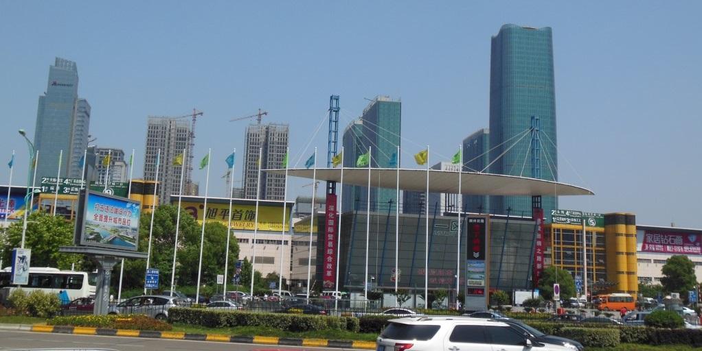 Дистрикт 1 Оптового рынка в Иу Китай