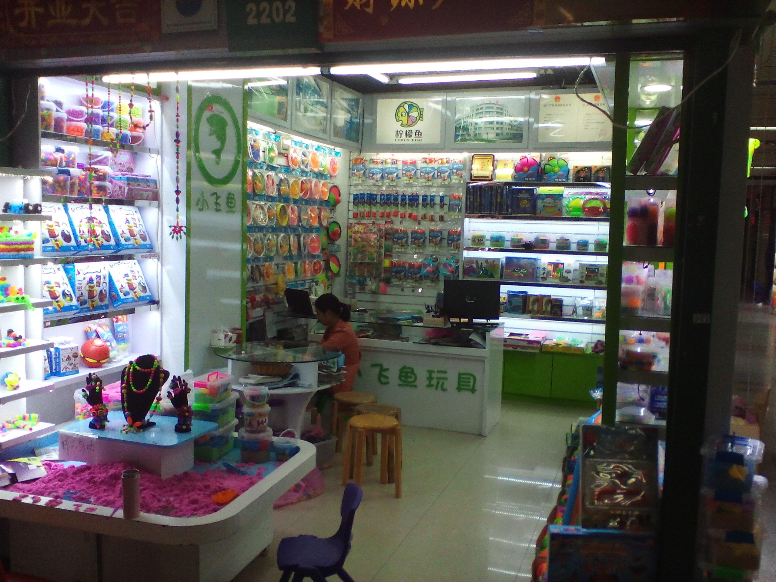 игрушки из Китая оптом