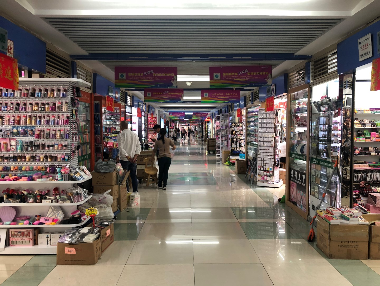 Оптовый рынок в Иу - лучшее место для поиска производителей в Китае