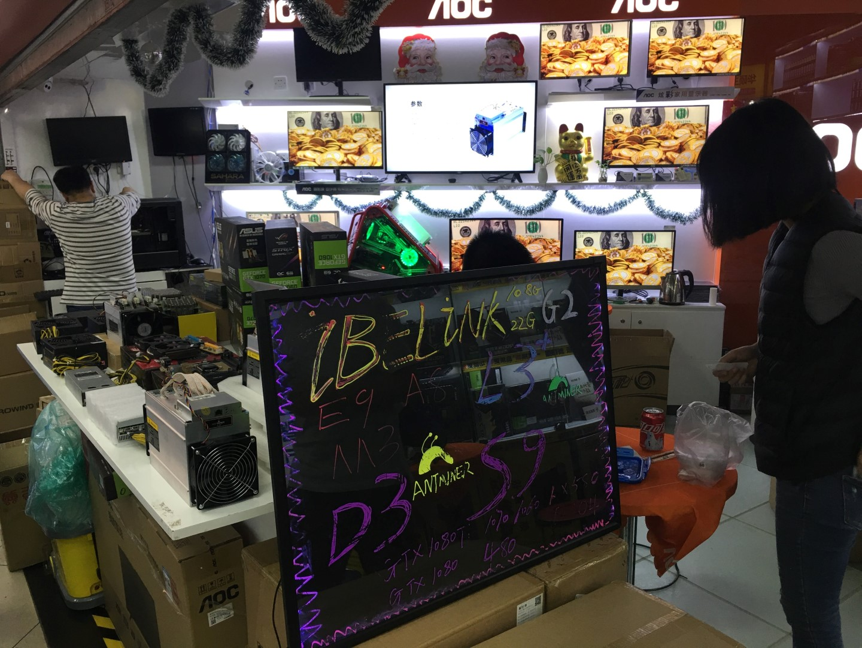 antminer на рынке в Шэньчжэне
