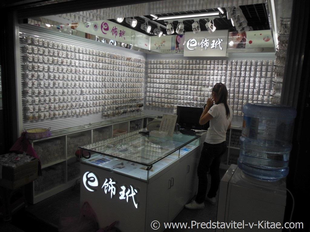 выставочный зал бижутерии в иу