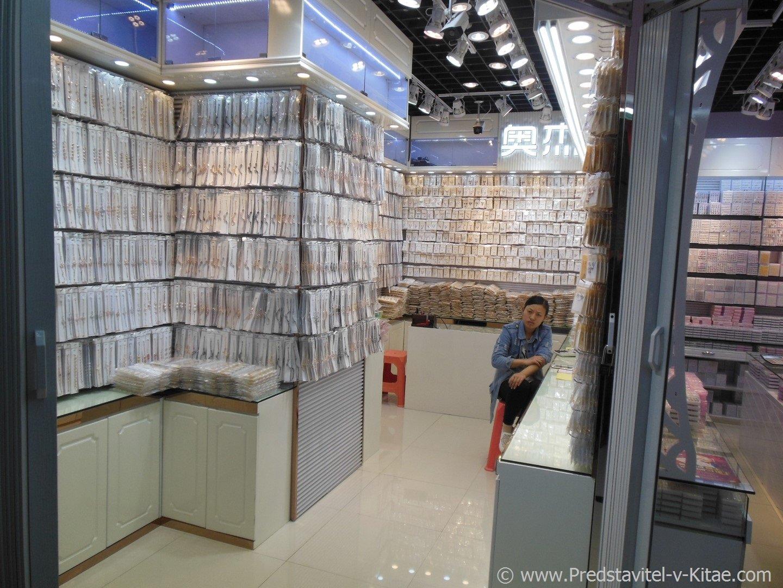 Выставочный зал производителя бижутерии, Район №1
