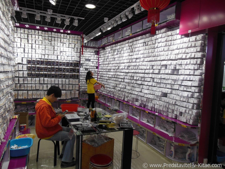 бижутерия в Иу Китай