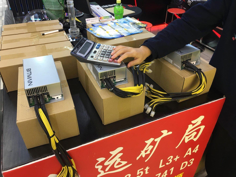 Майнеры bitmain на оптовом рынке в Шэньчжэне