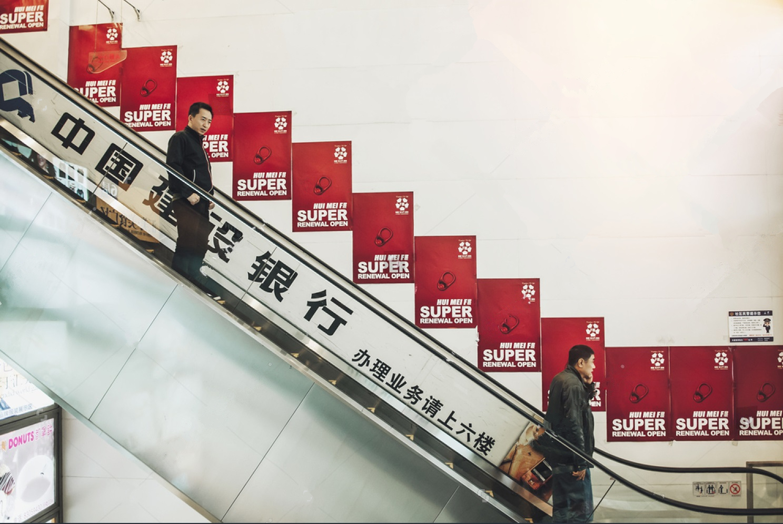 китайский опт